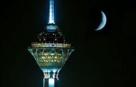 برجهای تاریخی تهران در شب رحلت امام خمینی (ره) خاموش میشوند