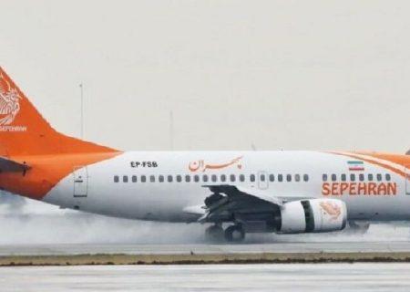 افزایش پروازهای فرودگاه تبریز در مسیر مشهد